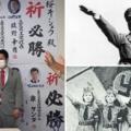 #立憲民主党 #桜井シュウ 議員 #ナチス 式敬礼でネット炎上